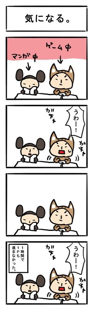 s-090202.jpg